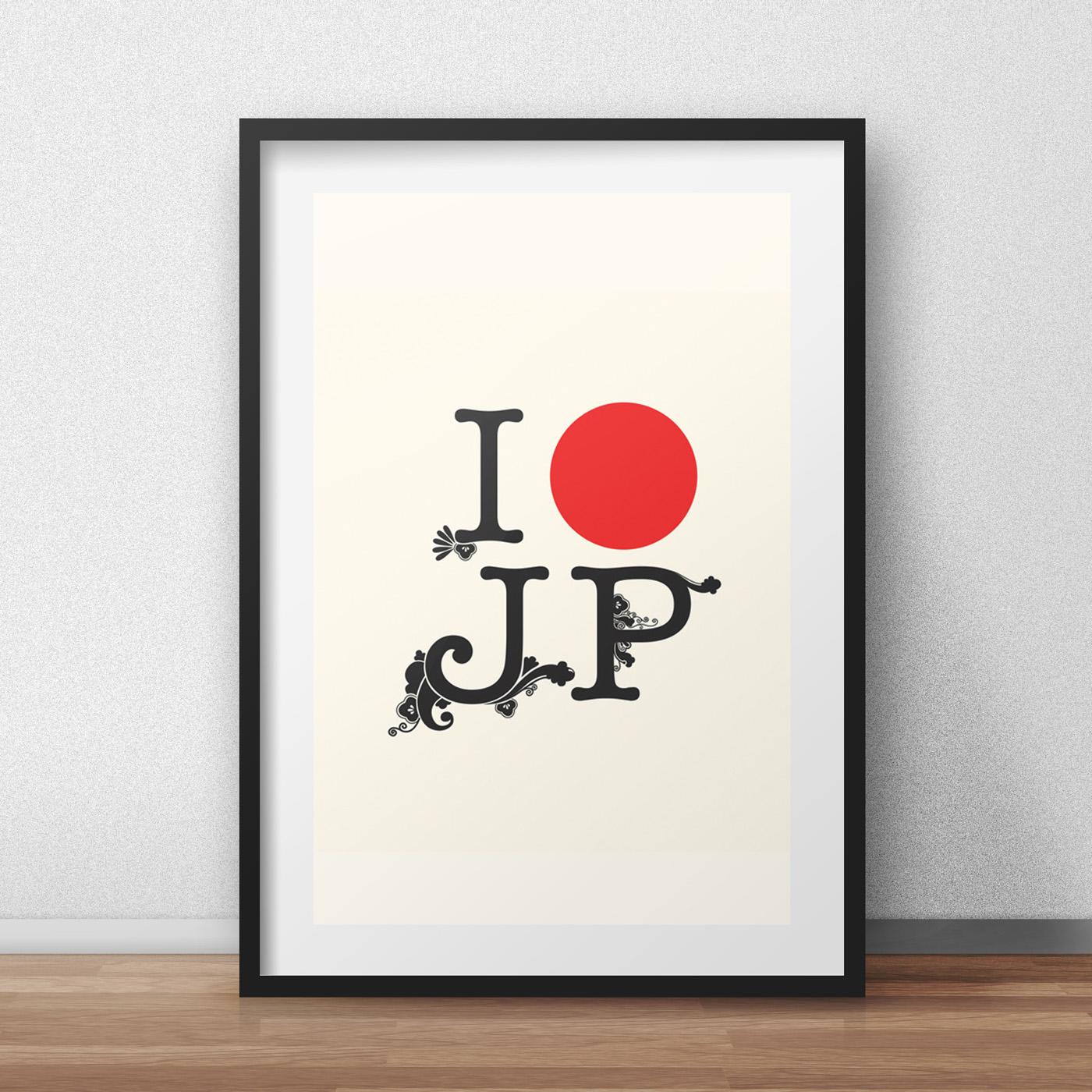 JP 03